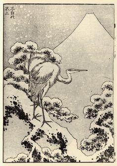 'Mt. Fuji' by Katsushika Hokusai