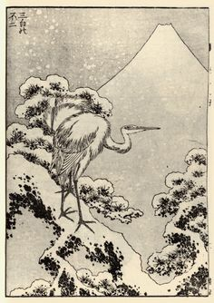Katsushika Hokusai 1760-1849  Mt Fuji the Thrird White