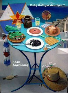 via face book. Mykonos, Carnival, Easter, Traditional, Table Decorations, Furniture, Home Decor, Art, Face Book