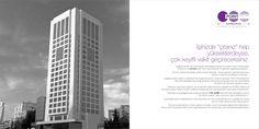 Point Hotel Broşür - 2