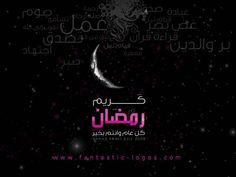 ramadan-2016-hd-wallpapers-designsmag-030
