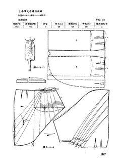 skirt #sewing #patternmaking #dressmaking