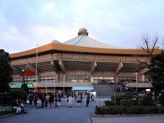 九段の風景壁紙写真1 日本武道館 Nihon Budokan