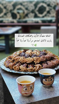 Cool Braid Hairstyles, Cool Braids, Coffee Recipes, Love Words, Mood Quotes, Arabic Quotes, Best Quotes, Anime Scenery, Breakfast