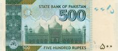 a non-profit educational organization aiming to promote, stimulate, and advance the study and knowledge of worldwide banknotes and paper currencies. Pakistani Rupee, International Bank, Five Hundred, Coin Collecting, Notes, Stamps, Textiles, Collection, Design
