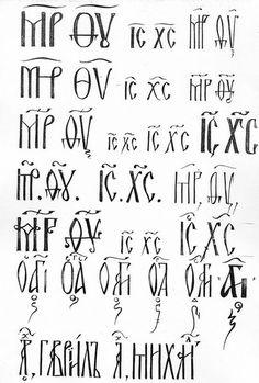 Кам'янець-Подільська іконописна школа   К-ПіШ