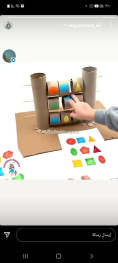Shapes For Toddlers, Diy And Crafts, Paper Crafts, Preschool Activities, Montessori, Ava, Jackson, Classroom, Coding