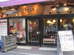 Sushizanmai - Best sushi restaurant in Tsukiji Tokyo Eat Tokyo, Tsukiji, Best Sushi, Sushi Restaurants, Big News, Tuna, Auction, Japanese, Fish