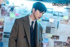 Memorist Official Stills Yoo Seung Ho, Best Kdrama, Handsome Korean Actors, My Heart Is Breaking, Crime, Romantic, Blazer, Shit Happens, Korean Dramas