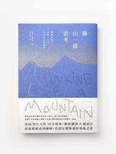 Thinking like a mountain on Behance