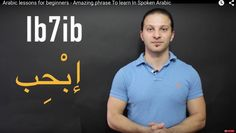Arabic lessons for beginners - Amazing Sentence To learn In Spoken Arabic