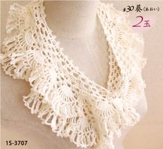 cool crochet summer scarf - click orange pdf link in lower right corner for pattern