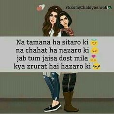Friendship Quotes : Aap mil gaye na tuba aur mujhe kisi bhi zaroorat nhi. - About Quotes : Thoughts for the Day & Inspirational Words of Wisdom Best Friend Quotes Funny, Besties Quotes, Sister Quotes, Friend Jokes, Family Quotes, Crazy Girl Quotes, Funny Girl Quotes, Girly Quotes, Quotes About Attitude