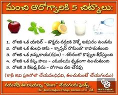 telugu health tips Good Health Tips, Natural Health Tips, Health And Beauty Tips, Health Eating, Health Diet, Health Fitness, Indian Food Recipes, Healthy Recipes, Low Cholesterol