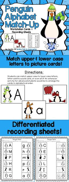 Penguin Alphabet Match-up - match upper & lower case letters to picture cards. Differentiated recording sheets!