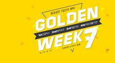 골든위크 0 Promotional Banners, Promotional Design, Web Design, Page Design, Design Ideas, Sale Banner, Web Banner, Text Layout, Event Banner
