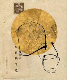 Waldemar Strempler Collage Kunst, Art Du Collage, Abstract Watercolor, Abstract Art, Art Zen, Art Postal, Art Asiatique, Art Japonais, Art Et Illustration