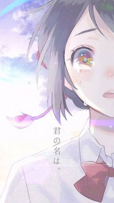 Read Kimi No Nawa from the story Secuil Gambar Anime by (Unknown) with reads. Kimi no Na wa. Anime Love, Sad Anime, Me Me Me Anime, Manga Anime, Film Anime, Manga Girl, Kawaii Anime, Kimi No Na Wa Wallpaper, Chibi