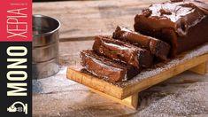 Κέικ με 3 Υλικά   Kitchen Lab by Akis Petretzikis