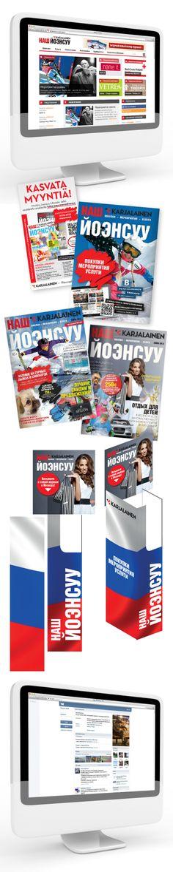 Asiakas: Karjalainen  Avainsanat: verkkosivuston suunnittelu, responsive web design, Vkontakte, Venäjä-markkinointi, graafinen suunnittelu, myymälämateriaali