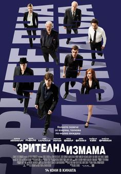 Now You See Me (2013) Full Movie Streaming HD