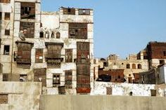 Image result for Old ottoman houses in Jeddah terrace