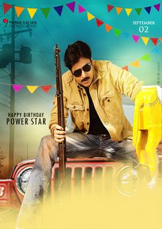 9 days 2 go! Pawan Kalyan Wallpapers, Varun Tej, Download Hair, Power Star, Galaxy Pictures, Actors Images, Fans, Happy Birthday, Movie Posters