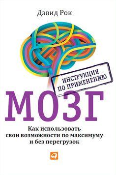 Хорошие книги: как стать более собранной - Леди Mail.ru