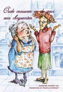 De jakobsladder  in Oude vrouwen en de geur van chrysanten  Pamac – sept 2012