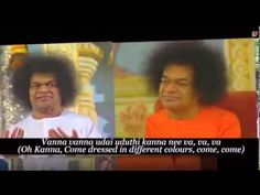 Sai Krishna Bhajan Para Sathya Sai Baba.