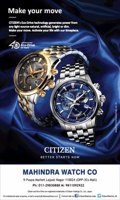 Sale Banner, Web Banner, Tag Watches, Best Start, Watch Ad, Advertising, Ads, Promotional Design, Citizen Eco