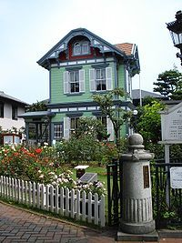 A house in Yamate, the Yokohama neighborhood where From Up on Poppy Hill is set.
