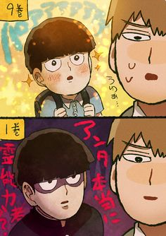 Mob Psycho 100 ONE's webcomic commenced it's book in April on Ura One Punch Man, Manga Anime, Anime Art, Mob Psycho 100 Anime, Mob Physco 100, Chibi, Otaku, Fanart, Another Anime