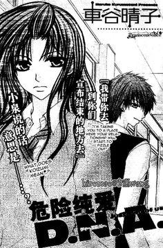 Kiken Junai D.N.A. 16 page 2 - Read naruto manga in Nine Manga