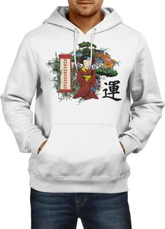 A Geisha and Koi in Dhaporshankh Garden - Dhaporshankh Guys Hoodie