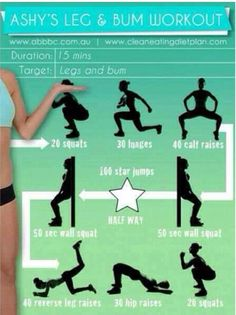 Legs and butt workout- this will kick your butt in just 15 minutes...just sayin'
