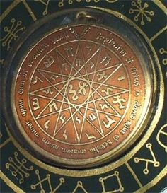 From the Key of Solomon the 4th Pentacle of Mercury