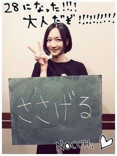 のっち - Twitter検索