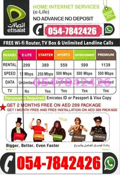 Etisalat Elife internet with special Discount on Home wifi internet
