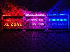문구와 색상만 결정하시면 간단하게 주문 가능한 pc방 사양 홍보 문구 아크릴led 현판 입니다. 3개이상 구매시 20%할인하여 개당 5만원대로 제작하고 있습니다. Marvel, Neon Signs