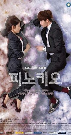 Pinocchio - This drama has all the best elements of a great romcom KDrama. I love the chemistry between In Ha and Dal Po. Park Shin Hye and Lee Jong Suk are both great in this drama. Korean Drama Romance, Korean Drama Movies, Korean Actors, Park Shin Hye, Lee Jong Suk, Cha Eun Woo, Lee Joon, Drama Series, Tv Series