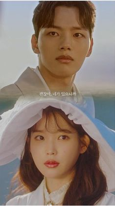 Ending of Episode 6 check out episode 6 ending line Korean Drama Best, Korean Drama Movies, Korean Actors, Korean Dramas, Couple Aesthetic, Kpop Aesthetic, Actor Quotes, Jin Goo, Best Dramas