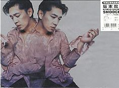 For Sale - Ryuichi Sakamoto Smoochy - Limited Package Japan  CD album (CDLP) - See this and 250,000 other rare & vintage vinyl records, singles, LPs & CDs at http://eil.com
