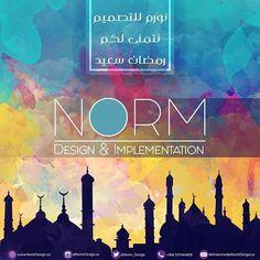 .. كل عام وانتم بخير 😊 N🌙RM N🌜RM N🌛RM N🌝RM N🌘RM N🌎RM N🌞RM N🌕RM  #تصميم #مصمم #مصممين  #لوقو #لوقو_تجاري #شعار #شعارات #انفوقرافيك #فن #رسم  #هوية #هوية_تجارية #رمضان_كريم #رمضان_2017 #design #design #designer #infographic  #graphic #art #NormDesign #draw #normdesign #Norm #ramadan2017 #ramadan