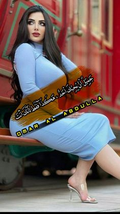 Graffiti Murals, Arab Girls, Womens Fashion