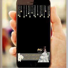 #فلا Snapchat Filters, Blackberry, Phone, Telephone, Blackberries, Mobile Phones, Rich Brunette