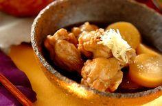 メインは大根! 鶏肉との相性も抜群な、馴染みのある味がほっとするおいしさ。