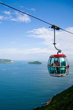 Cable Car at Ocean Park, Hong Kong.  Ocean Park was the amusement park when we were there, long before Disneyland arrived.
