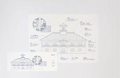 津金学校 - Daikoku Design Institute