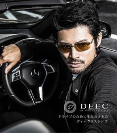 f0bd8a6aa2 ray-ban. ドライブのために生み出されたドライビングサングラス「DEEC」。鯖江で培